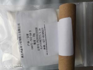 盐酸左旋咪唑CAS:16595-80-5现货 畜禽 兽药原料 产品图片