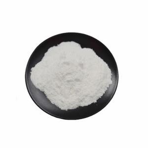 双氯芬酸钾 CAS15307-81-0
