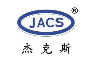 十硼烷二乙基硫醚- 杰克斯JACS  现货  优势产品