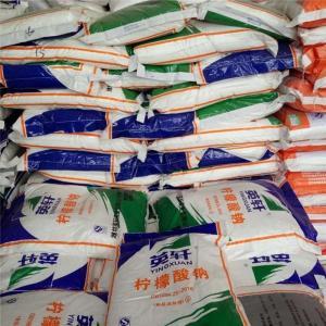 柠檬酸钠,价格低货源充足的柠檬酸钠总代理 产品图片