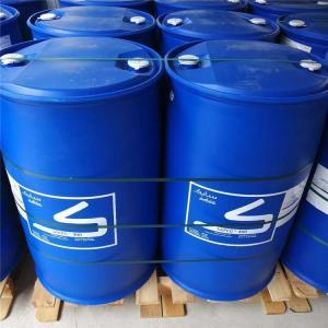 现货供应聚乙二醇400