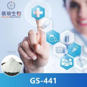 上海蓓琅厂家直销GS-441原料药高品质 产品图片