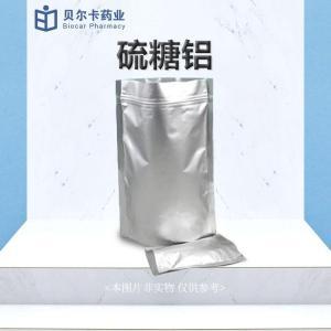 硫糖铝原料药热销出