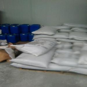 高含量聚丙烯酰胺水处理药剂济南现货销售
