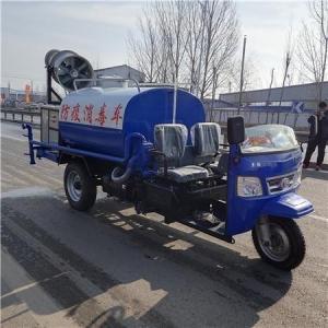中山小型三轮2方洒水车3立方吨雾炮车销售电话 产品图片