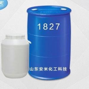山东安米化工十八烷基二甲基苄基氯化铵30%70%现货出售