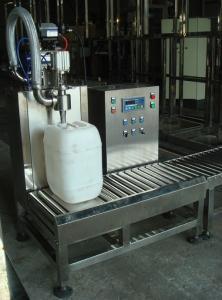 18升25升消毒液酒精灌装机