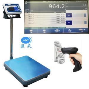扫描称重打印电子秤 扫描调出产品称重打印上传数据到ERP的电子称