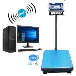 巨天FWN-B20S智能wifi电子秤 wifi上传下达称重数据的智能称