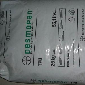 TPU 注射 吹塑 390X 产品图片