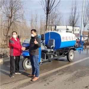 德阳三轮洒水车销售电话 产品图片