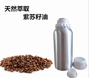 紫苏籽油 紫苏籽低温压榨萃取所得 紫苏籽油 产品图片