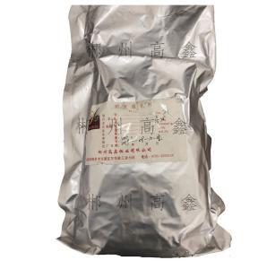 铂炭催化剂