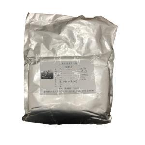 氢氧化钯炭催化剂