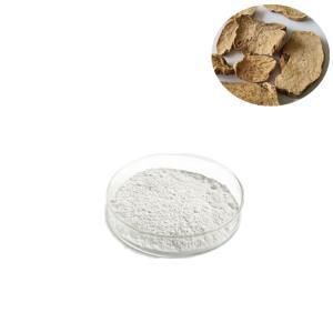 厂家直销齐墩果酸 Oleanic acid 40%;98%