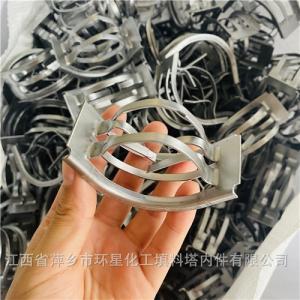 海水脱硫吸收塔矩鞍环填料双相不锈钢材质金属矩鞍环填料产品性能特点 产品图片