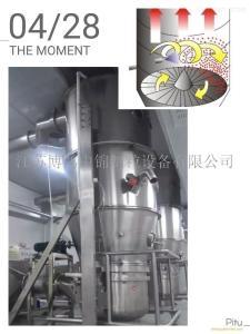 XLB系列旋流式流化床包衣机  产品图片