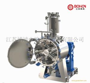 PSD系列可开真空耙式干燥机(耙式干燥机)