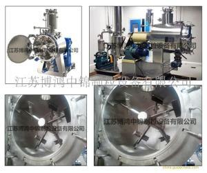 杀虫剂耙式内加热干燥机,杀菌剂耙式真空干燥机,农药中间体低温真空干燥机