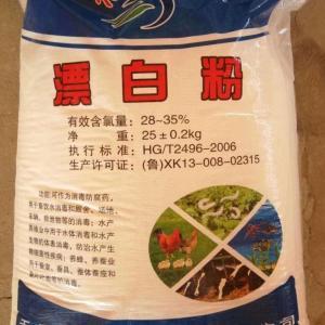 固体消毒剂 次氯酸钙 漂粉精 消毒漂白粉