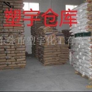 HDPE 韩国SK 3301 硬度好原料 包装容器-塑料包装-塑料袋-编织袋 产品图片