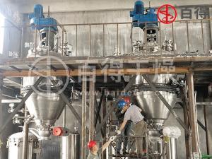 硫化促进剂DM全密闭三合一过滤洗涤干燥机