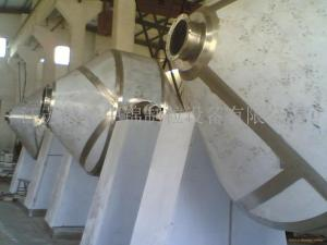 绝缘料聚乙烯双锥回转真空干燥机|双锥真空干燥机|聚氯乙烯双锥干燥机