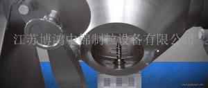 锂电正极材料双锥回转真空干燥机|双锥真空干燥机|尼龙树脂双锥干燥机