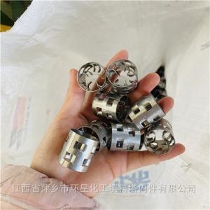 焦油蒸馏塔不锈钢鲍尔环填料25*25*0.5mm金属304材质鲍尔环生产现场 产品图片