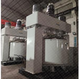 佛山5000L强力分散机生产厂家