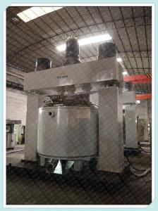 广东5000L强力分散机生产厂家