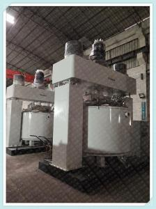 5000L强力分散机生产厂家 产品图片