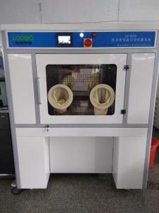 LB-800S恒温恒湿称重系统(低浓度) 产品图片