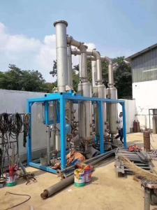 二手一套四效蒸发器 30吨二手单效蒸发器