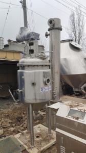 二手蒸发器降膜蒸发器价格 15平方薄膜刮板式蒸发器