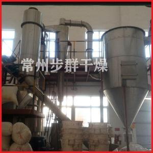 工业盐闪蒸干燥机XSG-16 旋转闪蒸干燥机 闪蒸烘干设备产品图片