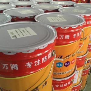 高耐磨碳化硅防腐涂料