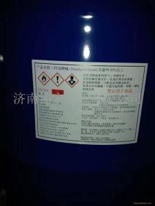 吡啶 产品图片