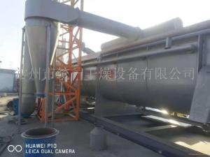 污泥热泵桨叶干燥机