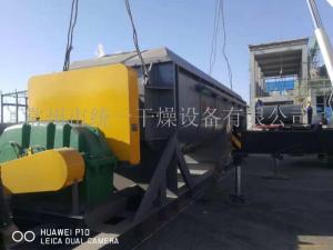 污泥干燥机专用桨叶干燥机成套装置