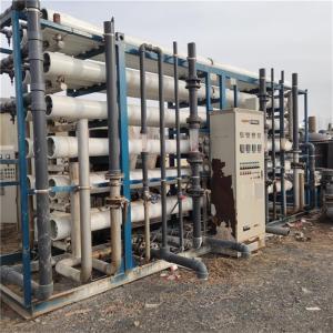 出售二手反渗透设备 二手水处理 二手净化水设备 二手EDI超纯水设备