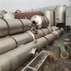 9成新多效强制循环蒸发器 多效蒸发器0.5吨到50吨蒸发器