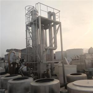 二手15吨强制循环蒸发器 二手MVR蒸发器价格