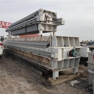 出售二手100平方板框压滤机 200平方污泥压滤机 二手程控隔膜压滤机