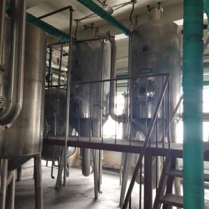 二手蒸发器批发价格 二手8-20平方蒸发器