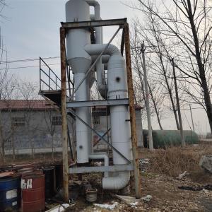 4吨MVR强制循环蒸发器 出售二手多效浓缩蒸发器
