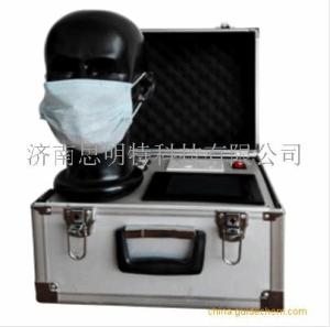 口罩呼吸阀密封性检测仪|口罩密封性测试仪