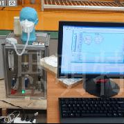GB2626-2019口罩呼吸阻力检测仪|口罩通气阻力检测仪