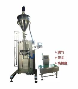 上海超细粉包装机    锂电池粉正极材料包装机  电池原材料包装机