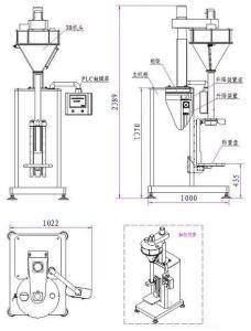 超细粉包装机